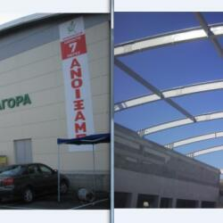 Alphamega Hypermarket In Skarinou